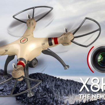 Introducing Syma X8HC